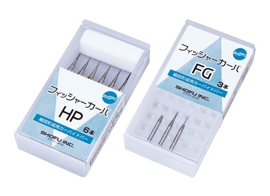 Fissure Carbide Bur HP / FG