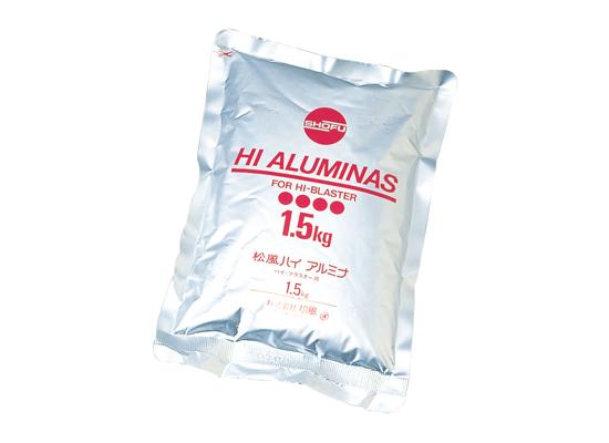 Hi Aluminas