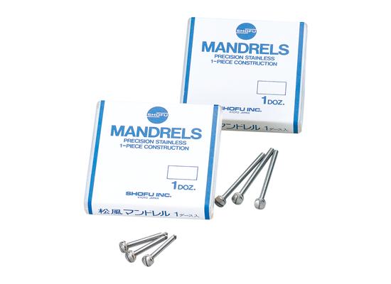 Mandrels (HP / CA)